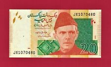 MOHAMMED ALI JINNAH Pakistan UNC ONE 20 RUPEES 2018 NOTE ND(2007-2019) (P-55l)