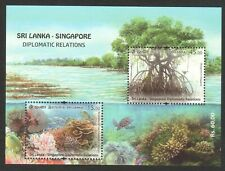 SRI LANKA 2021 SINGAPORE LANKA JOINT ISSUE MANGROVES & CORAL REEF SOUVENIR SHEET