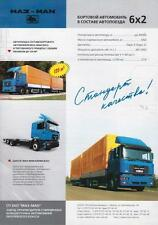 MAZ-MAN 630168 6x2 2005 BELARUSSIAN MAN BROCHURE PROSPEKT CATALOGUE FOLDER
