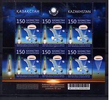 2013 Kazakhstan Space 1st Woman's Space Flight MNH
