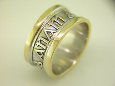 Gents Celtic Irish Handcrafted 14k Gold Mo Anam Cara My Soul Mate Ring wide band