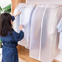 S-XL Hanging Storage Organizer Bag Wardrobe Anti Dust Clothing Garment Cover