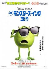 Monsters INC 3D Mini Promo Poster Japan Chirashi C606