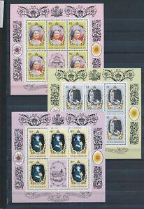 XC88928 Antigua & Barbuda Elizabeth queen mother sheets XXL MNH