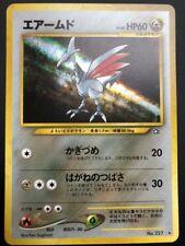 Carte Pokemon AIRMURE N°227 Holo Neo Génésis JAP Japonaise Wizard