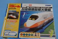 Tomy Taiwan High Speed train 700T Super Set Skyblue Railroad - Incomplete