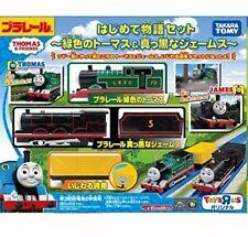 Takara Tomy Plarail Green Thomas & Black James The First Story set From Japan