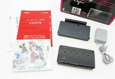 KINGDOM HEARTS 3D Dream Drop Distance EDITION Limited Edition 3DS with Software