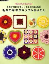 Pretty Colorful Cushions - Japanese Craft Pattern Book SP3