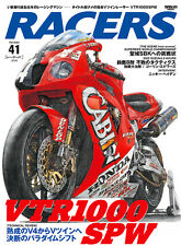 RACERS Vol.41 / HONDA / VTR1000SPW / Japanese Bike Magazine