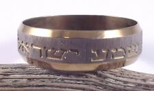 Shema Israele Judaica oro anello in acciaio inox Kabbalah Gioielli Regalo Ebraico
