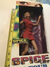 1998 GINGER SPICE GIRLS On Tour Doll by Galoob - New in Sealed Box! low $$$