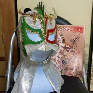 ULTIMO DRAGON Wrestling Mask  Autographed Lucha Libre AAA WWE WWF