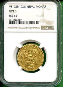 NEPAL   VS1983  1926   GOLD   5.6 GRAM    NGC MS 65   MOHAR   KM-702
