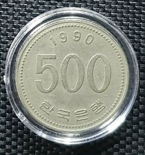 RARE 1990 SOUTH KOREA 500 Won coin,Ø26mm (+FREE 1 coin) #16438