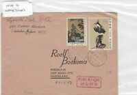 Japan to netherlands 1978 stamps cover Ref 8672