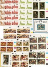 South Africa stamps control collection (ref 1221)
