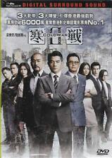 Cold War 2 DVD Aaron Kwok Tony Leung Ka Fai Chow Yun Fat Eddie Pang NEW Eng Sub