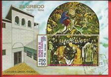 100 Jahre Upu Thurn Und Taxis Block 110 Äquatorialguinea Äquatorialguinea Briefmarken