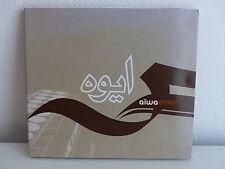 CD ALBUM AIWA ELNAR WKDCD101