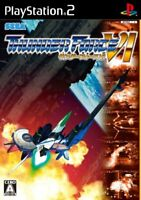 PS2 Thunder Force VI 6 PlayStation2 Shooting Game