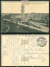 Orig. AK Neuhammer Queis Swietoszow Truppenübungsplatz Schlesien gel. 1916