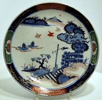 Plano Porcelana Imari Japón Finxixe Debxxe Paisaje 30,5cm