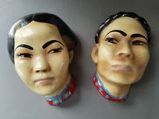 Pair ofVintage Asian Inspired Busts