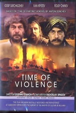 Bulgarian movie TIME OF VIOLENCE / Vreme razdelno on DVD, subtitles EN, DE,FR,RU