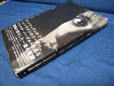 Blixa Bargeld EKLIPSENJAGD Japan Book Einsturzende Neubauten Nick Cave Bad Seeds