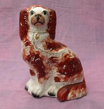 "Antique Victorian Staffordshire dog, 9"""