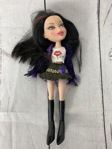Bratz Kumi Ooh La La Doll 25 cm Doll With Outfit 2004/5