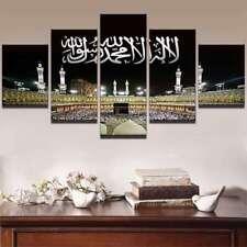 Islamic Allah The Quran 5 piece canvas HD Wall Art Home Decor Picture Print