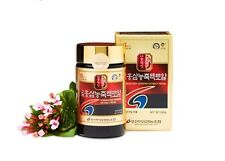100% Pure Korean Red Ginseng Extract Royal 6Years 240g 8.5oz Pocheon Ginseng