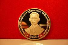 V RARE THAILAND SOLID SILVER 600BAHT .H.M.KING:BHUMIBOL RAMA IX.1996 COIN (BUNC)