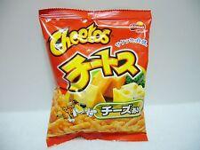 """Frito Lay Japan """"Cheetos Cheese Taste"""" savoury snacks, Japanese food Snack !!"""