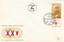 Israel 1958 10th anniversary of Exhibition FDC Unaddressed VGC