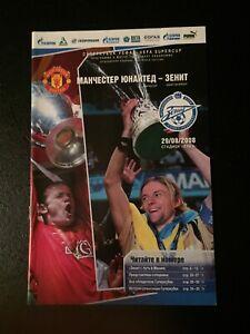Programm UEFA-Supercup 2008 : Manchester United - Zenit St. Petersburg ;29.08.08