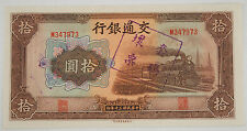 China 1941 Bank of Communications 10 Yuan Uncirculated Pick#159e Cancelled Note