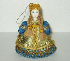 Beautiful Russian Doll ~ Christmas Ornament ~ NEW ~ N/R