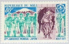 MALI 1971 276 153 Pfadfinder Boy Scouts World Jamboree Asagiri Plain Japan MNH