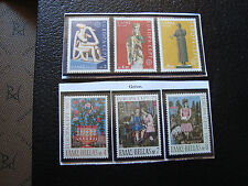 GRECE - timbre yvert et tellier n° 1144 a 1146 1176 a 1178 n** (A22)stamp greece