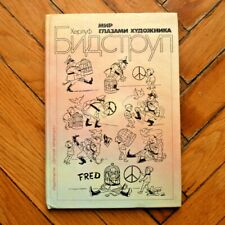 Herluf Bidstrup Satire & Humor RUSSIAN BOOK ALBUM Caricature. 1988