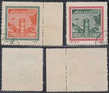 China 1950 - Used stamps. Mi nr.: 82-83. Reprint. (De) Mv-2453