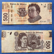 🎊Birthday 1987 Fancy Serial Number $500 Pesos Mexico 2015 June 20 February 6