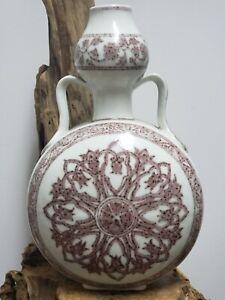 Fine Chinese Porcelain Red Glaze Duble Ear Vase