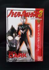 Hyper Ultraman Tiga Dark 3 HP Bandai Tsuburaya Anime Manga
