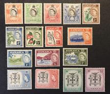 JAMAICA 1956-58 COMPLETE SET OF 16 MM CAT £100