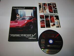 Ridge Racer V 5 Japanese Playstation 2 PS2 Japan import US Seller