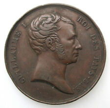 Verenigd Koninkrijk Willem I Uniface Medaille Essai? 32mm.